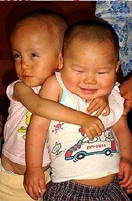 China Care Babies