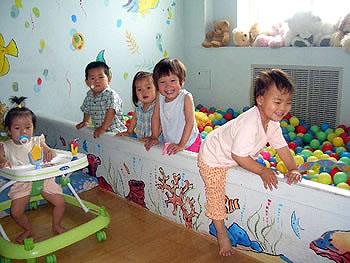 Nemo playroom