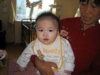 Sun Li After