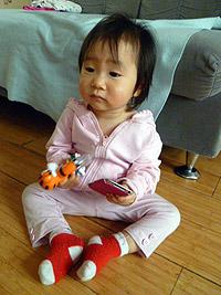 Zhou Ai Chun